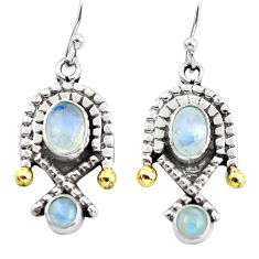 5.30cts victorian natural rainbow moonstone 925 silver two tone earrings p56140