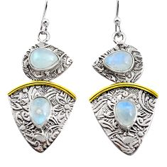 6.36cts victorian natural rainbow moonstone 925 silver two tone earrings p56154