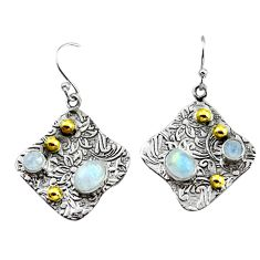 5.63cts victorian natural rainbow moonstone 925 silver two tone earrings p56197