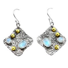 5.42cts victorian natural rainbow moonstone 925 silver two tone earrings p56199