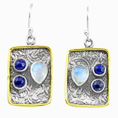 6.57cts victorian natural rainbow moonstone 925 silver two tone earrings p56236