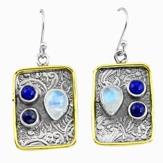 6.32cts victorian natural rainbow moonstone 925 silver two tone earrings p56238