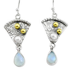 5.13cts victorian natural rainbow moonstone 925 silver two tone earrings p56299