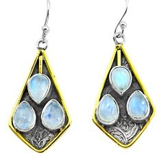 10.02cts victorian natural rainbow moonstone 925 silver two tone earrings p56318