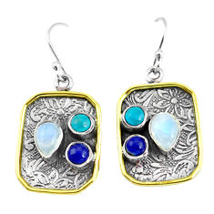 6.57cts victorian natural rainbow moonstone 925 silver two tone earrings p56371