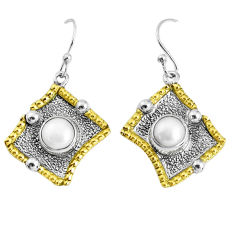 2.89cts victorian natural white pearl 925 silver two tone dangle earrings p50251