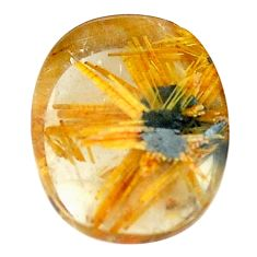 Faceted 10.15cts half star rutile golden 16x12.5 mm fancy loose gemstone s12917