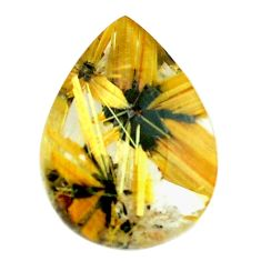 Faceted 9.05cts half star rutile golden 17x12 mm pear loose gemstone s12938