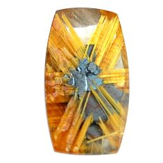 Faceted 7.40cts half star rutile golden 17x9 mm octagan loose gemstone s12911