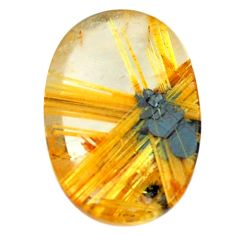 Faceted 9.30cts half star rutile golden 18x12.5 mm oval loose gemstone s12916