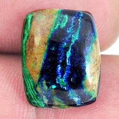 Natural 12.35cts azurite malachite green 16x12.5mm octagan loose gemstone s11249