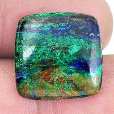 Natural 12.40cts azurite malachite green 17x17 mm cushion loose gemstone s11248