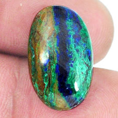 Natural 13.45cts azurite malachite green 20x12.5 mm oval loose gemstone s11244