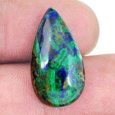 Natural 14.45cts azurite malachite green 22x11 mm pear loose gemstone s11251