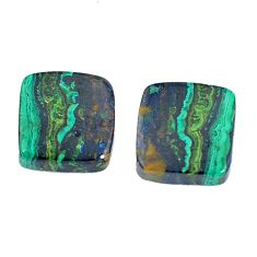 Natural 13.45cts azurite malachite green pair 11x11 mm loose gemstone s11231