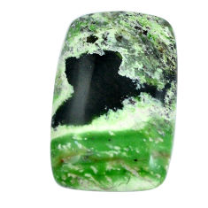 Natural 20.10cts chrome chalcedony green 30x20 mm octagan loose gemstone s11306