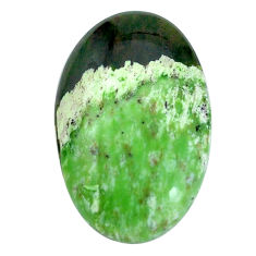 Natural 24.35cts chrome chalcedony green 30x20 mm oval loose gemstone s11315