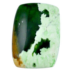 Natural 26.30cts chrome chalcedony green 30x21 mm octagan loose gemstone s11303