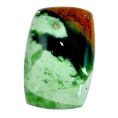 Natural 30.10cts chrome chalcedony green 32.5x20mm octagan loose gemstone s11301