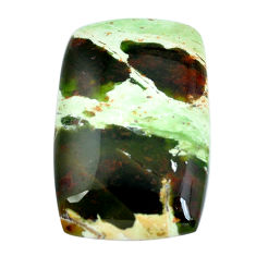 Natural 34.45cts chrome chalcedony green 35x22.5mm octagan loose gemstone s11304