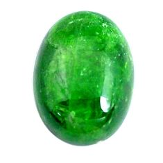 Natural 11.40cts chrome diopside green 18x13 mm oval loose gemstone s10843