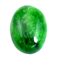 Natural 12.40cts chrome diopside green cabochon 17x13 mm loose gemstone s10846