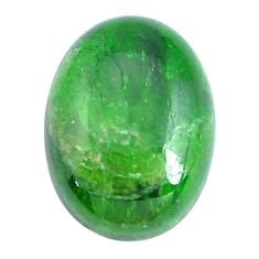 Natural 12.40cts chrome diopside green cabochon 18x13 mm loose gemstone s10857