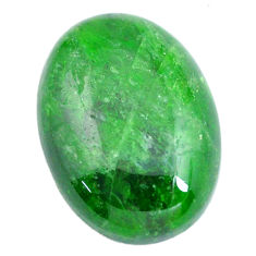 Natural 10.10cts chrome diopside green cabochon 18x13 mm loose gemstone s12267