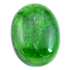 Natural 9.95cts chrome diopside green cabochon 18x13 mm loose gemstone s12270