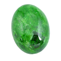Natural 13.05cts chrome diopside green cabochon 18x13 mm loose gemstone s12271