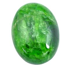 Natural 10.15cts chrome diopside green cabochon 18x13 mm loose gemstone s12272
