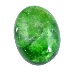 Natural 11.30cts chrome diopside green cabochon 18x13 mm loose gemstone s12273
