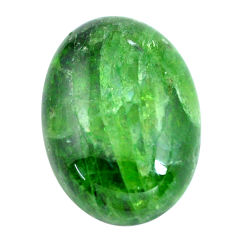Natural 12.35cts chrome diopside green cabochon 18x13 mm loose gemstone s12277