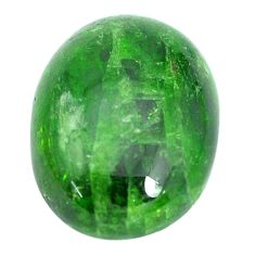 Natural 19.45cts chrome diopside green cabochon 20x15 mm loose gemstone s10341
