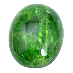 Natural 16.30cts chrome diopside green cabochon 20x15 mm loose gemstone s10343