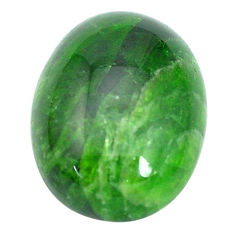 Natural 20.10cts chrome diopside green cabochon 20x15 mm loose gemstone s10346