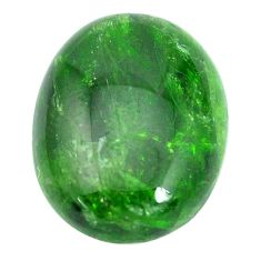 Natural 18.45cts chrome diopside green cabochon 20x15 mm loose gemstone s10349