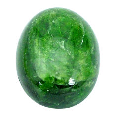 Natural 20.10cts chrome diopside green cabochon 20x15 mm loose gemstone s10356