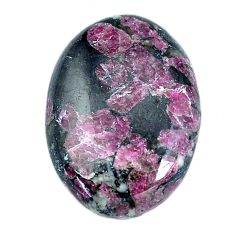 Natural 20.05cts eudialyte pink cabochon 23.5x17 mm oval loose gemstone s11293