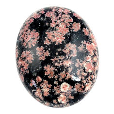Natural 20.15cts firework obsidian pink 25x19 mm oval loose gemstone s14472