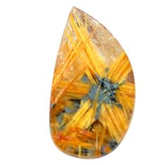 Natural 7.40cts half star rutile golden 18.5x10 mm faceted loose gemstone s12904