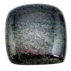 Natural 9.45cts honduran matrix opal black 19x17mm octagan loose gemstone s13856