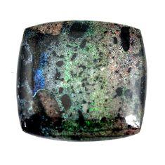 Natural 13.45cts honduran matrix opal black 22x21.5 mm loose gemstone s13208