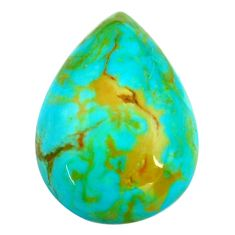 Natural 8.45cts kingman turquoise green 19x13.5 mm pear loose gemstone s14205