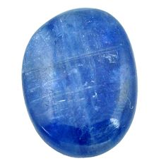 Natural 19.35cts kyanite blue cabochon 22.5x16.5 mm fancy loose gemstone s12288