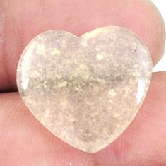 Natural 9.30cts libyan desert glass 18x20 mm heart loose gemstone s12159