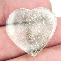 Natural 13.45cts libyan desert glass 24x25 mm heart loose gemstone s12146