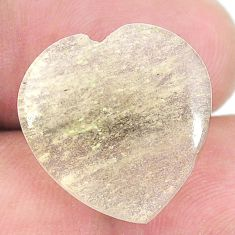 Natural 12.35cts libyan desert glass cabochon 18x18 mm loose gemstone s12116