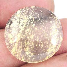 Natural 19.35cts libyan desert glass cabochon 22x22 mm loose gemstone s12089