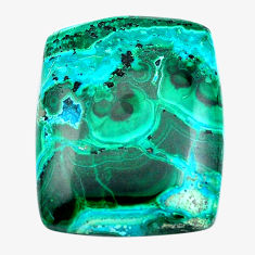 Natural 34.35cts malachite in chrysocolla 26x21 mm octagan loose gemstone s14532